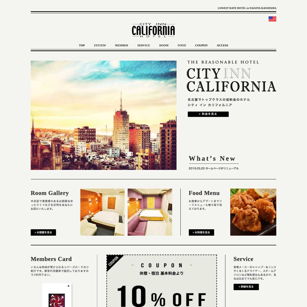 woks_california
